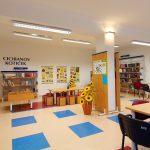 Knjižnica Žerjav